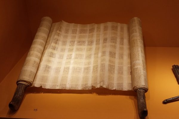 ancient scroll not dead sea
